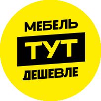 Мебель Ярославль