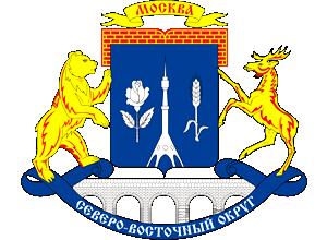 Uborka-v-SAO